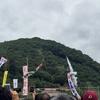 36 秩父・龍勢祭り