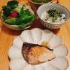 2020/11/12 今日の夕食