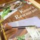 ダナン大聖堂の後はKome's Restaurantで美味しいベトナム料理のランチがおすすめ【ダナンの旅②】
