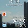 暑すぎる。ゼロ1つ違う気がする。香港のスイカ。