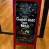 【増枠】Mix Leap Study #45 - Google I/O、WWDCまとめて報告会! 2019年6月15日参加レポート