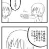 【4コマ】最近、夕食で焼肉がよく出る