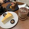 マレーシアチョコレートBeryl'sのカフェに行ってみた <Beryl's Lot18>