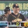 【とらほー】プロ野球セCS1stステージ 3試合目