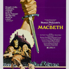 「マクベス」スプラッター風味のポランスキー版シェイクスピア映画ですが・・・