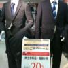 【優待セールで20%オフ!】イオンでスーツ・礼服・喪服を一番安く買う方法!【メンズ・レディース】
