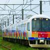 4月29日撮影 白新線 新崎駅 久しぶりの新潟遠征 ⑧ 下りのきらきらうえつ号