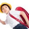 学資保険とは?子供の学資保険の基礎知識