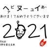 正月豪華版七目味噌汁