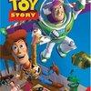 全てはここから始まった「トイ・ストーリー&トイ・ストーリー2」(1996/2000)