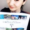 ミス・アースジャパン沖縄大会ファイナリストに選出されました!!