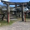 【長崎県島原市】霊丘神社