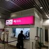 JGP修行4日目。クアラルンプール観光とつよすぎるマレーシア航空ゴールデンラウンジ