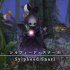 【FF14】 モンスター図鑑 No.070「シルフィード・スナール(Sylpheed Snarl)」