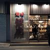 横浜西口塩ラーメンが絶品【麺場浜虎】早朝から営業の店