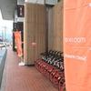【山梨】シェアサイクル『mobike(モバイク)』が富士山北麓地域でサービス開始!