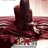 「サスペリア」新鋭ルカ・グァダニーノ監督のホラーサスペンス映画力作ですが・・・