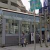 麻布十番駅 喫煙所