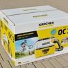 登山用具の洗浄に便利:マルチクリーナー OC3