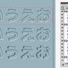 Adobe Illustratorで型押し文字の作り方(奥行き変更可能)