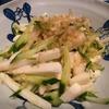 山芋の味がダイレクトに引き立つ山芋のわさび和えのレシピ
