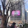 日曜日の渋谷😀