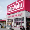 『沖縄旅行で気付いた沖縄のスーパー事情』