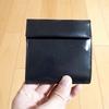 アブラサスの薄い財布は凄く良い!