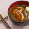モクズガニ(ツガニ)の食べ方は濃厚味噌汁でアレンジ!幻の味が健在