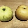 実家から梨が送られてきたので、豊水と秀玉を食べ比べてみました
