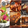 【オススメ5店】安城・刈谷・岡崎・知立・蒲郡(愛知)にある串焼きが人気のお店
