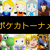 2ndポケカトーナメント 第4話