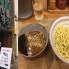 【ラーメン】つけ麺屋やすべえに行きました