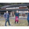 5月に古民家を再生した宿泊施設「里山まるごとホテル構想」が開業