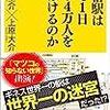 ナイセンクラウド、e-messe kanazawa 2017に出展(石川県産業展示館 5/18~20) 例えば金沢の市外局番076をスマホで発信・着信・内線、次世代のクラウドPBX - エキサイトニュース