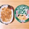 のり弁チャレンジ 136