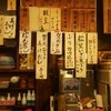 【京酒場】三条木屋町東入る、老舗居酒屋の鯖の味噌煮に感動した件