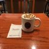 黒蜜きなこほうじ茶ラテ@タリーズコーヒー 札幌日本生命ビル店