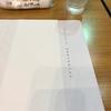 夏韻集首都歌会に参加しました