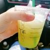 煎茶×グリーンアップル!?スタバのティバーナフローズンティ