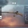 【BF1】従軍星章への道〜Gewehr M.95(マークスマン)偵察兵編〜【武器解説】