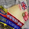 君は青森生まれの「イギリストースト」を知ってるか?
