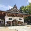 地元神社の月次祭と春季祭
