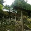 29/07/2017『Tamaki shrine 玉置神社』#かもし(Original BGM)