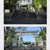 【尾陽神社】 名古屋市昭和区御器所