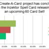 【遊戯王フラゲ】海外強化のインゼクター新規が次回の60パックカードリストに収録決定!