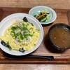 塩親子丼とシジミの味噌汁   9/4        土曜   昼