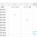 ★【GAS】Googleカレンダーへ終日イベントを登録する!