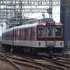 近鉄2430系 G46
