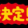 #11 愛車(コンパクトカー)を選ぼう!【愛車決定!】